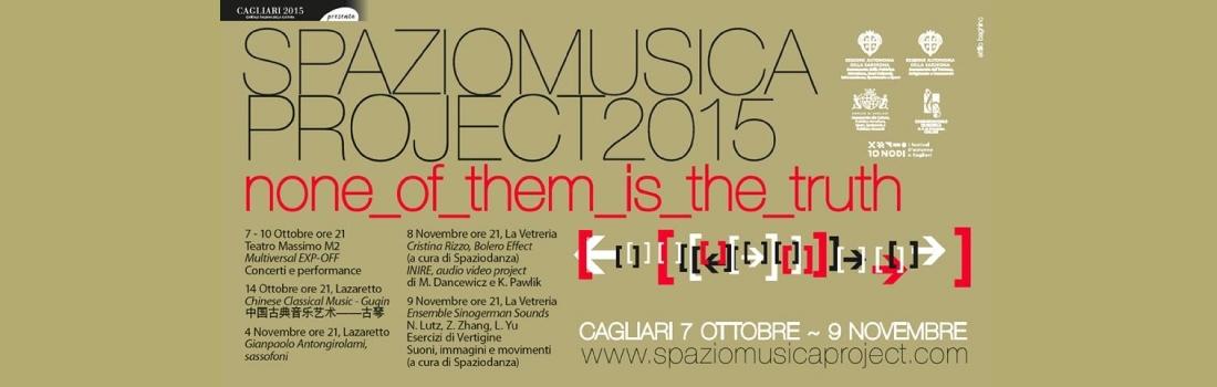 New world première at Festival Spaziomusica